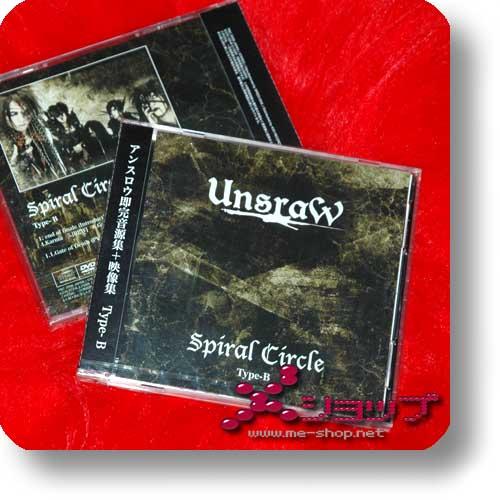 UnsraW - Spiral Circle Type-B (LIM.CD+DVD) (Re!cycle)-0