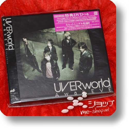 UVERworld - AwakEVE (lim.CD+DVD+Special Booklet)-0