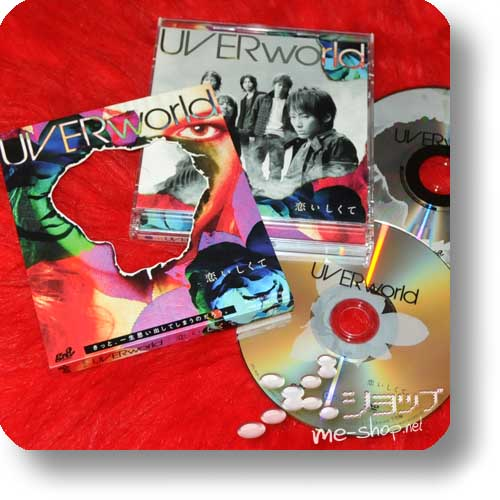 UVERworld - Koishikute (lim.CD+DVD) (Re!cycle)-0