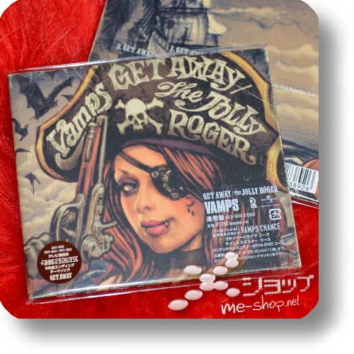 VAMPS - GET AWAY / THE JOLLY ROGER-0