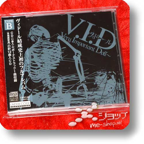 VIDOLL - V.I.D ~Very Important Doll~ B-Type inkl. Bonustrack (Re!cycle)-0