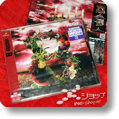 "vistlip - B (CD+DVD ""vister"" lim.+Tradingcard)-0"