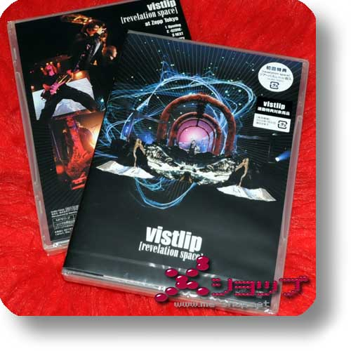vistlip - [revelation space] at Zepp Tokyo (DVD)-0