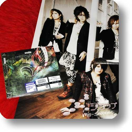 "vistlip - Shinkaigyo.../Artist LIM.""Booklet""-DIGI+Bonus-Promoposter-0"