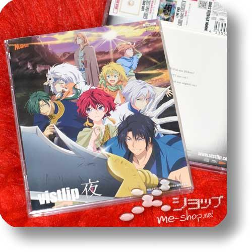 vistlip - Yoru (lim.MCD Special Price / Akatsuki no Yona)-0