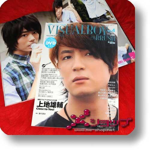 VISUALBOY BRUSH Vol.4 (Sep.09) Idol-Mag inkl.DVD! Yusuke Kamiji-Titel-0