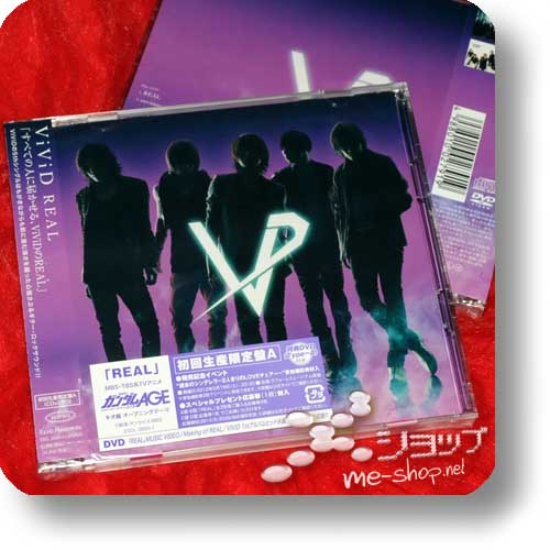 ViViD - REAL LIM.CD+DVD A-Type (Re!cycle)-0