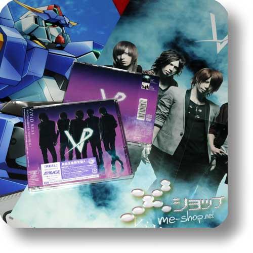 ViViD - REAL LIM.CD+DVD A-Type +BONUS-PROMOPOSTER!-0