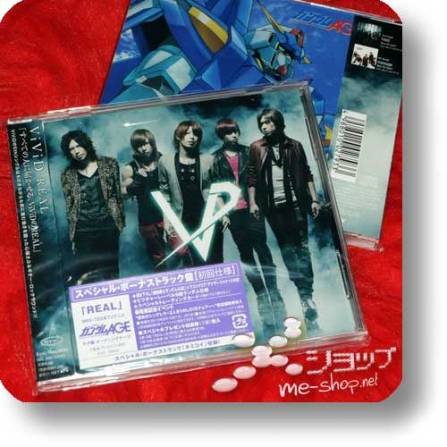 ViViD - REAL (Special GUNDAM-Edition) (Re!cycle)-0