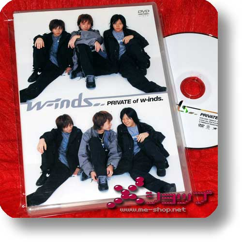 w-inds private of winds dvd