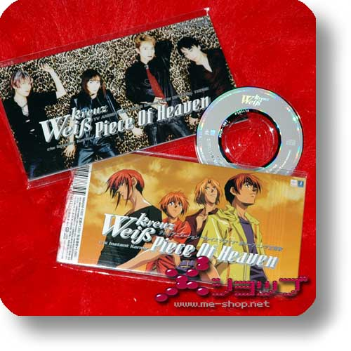"WEISS KREUZ (Weiß) - Piece of heaven (3""/8cm-Single-CD) (Re!cycle)-0"