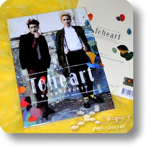 TOHEART WOOHYUN & KEY - 1st mini album (ORIG.KOREAPRESSUNG!)-0
