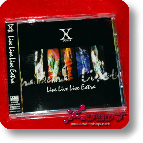 X JAPAN - Live Live Live Extra (Re!cycle)-0