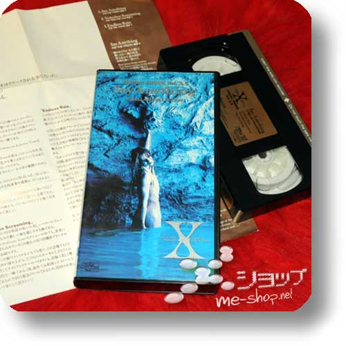 X JAPAN - VISUAL SHOCK Vol.3.5 Say Anything X BALLAD COLLECTION (PV-VHS / Orig.1991) (Re!cycle)-0