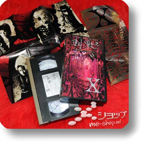 X JAPAN - VISUAL SHOCK Vol.3 Shigeki² Yume no nakadakeni ikite (VHS+Bonus! / Orig.1991) (Re!cycle)-0