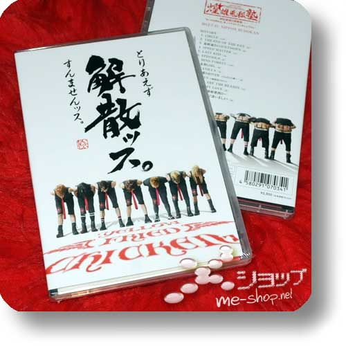 YELLOW FRIED CHICKENz - Toriaeze Kaisanssu...Budokan (Live-DVD)-0