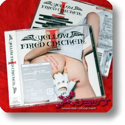 YELLOW FRIED CHICKENz - I (lim.CD+DVD B-Type) (Re!cycle)-0