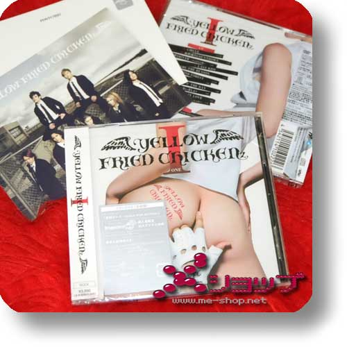 YELLOW FRIED CHICKENz - I (lim.CD+DVD B-Type) +Bonus-Fotopostkarte-0