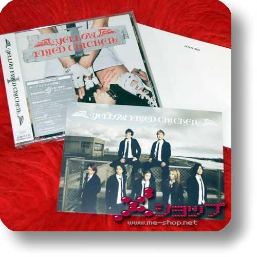 YELLOW FRIED CHICKENz - I (One) +Bonus-Fotopostkarte!-0