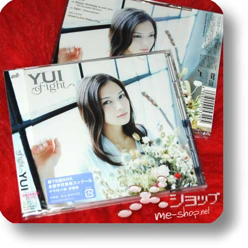 YUI - fight (LIM.CD+DVD)-0