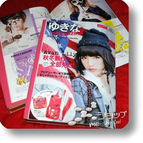 YUKINA magazine Autumn/Winter Collection 2013/14 (Yukina Kinoshita/ inkl.AvanLily Cosmetic Bag!)-0