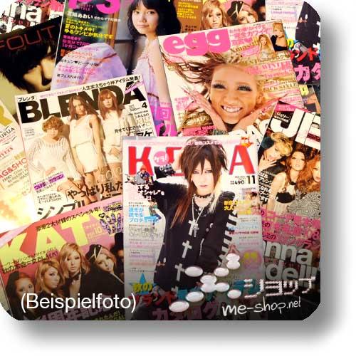 """Zeitschriftenpackage """"Fashion & Lifestyle""""-0"""
