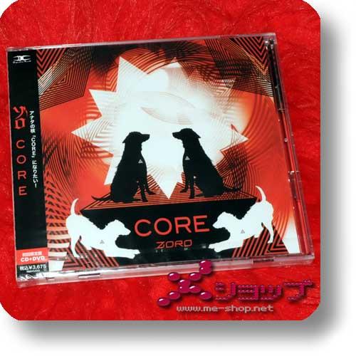 ZORO - CORE lim.CD+DVD-0