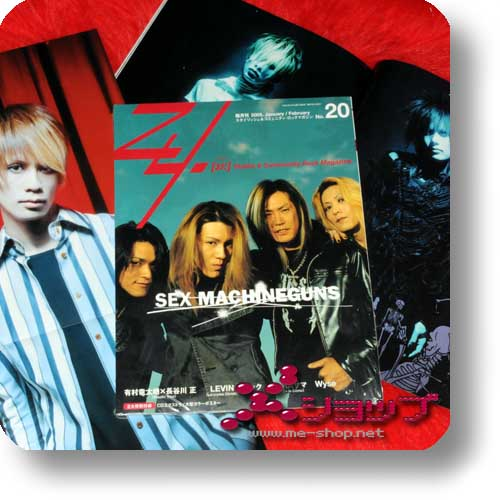 zy 20 inkl.CD! (Feb.05) SEX MACHINEGUNS, Plastic Tree, MUCC...-0