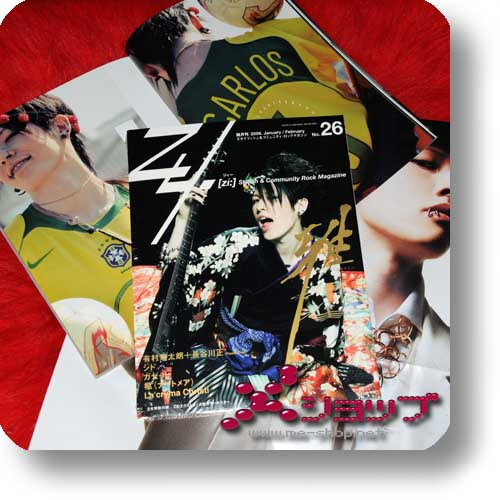 zy 26 inkl.CD! (Feb.06) MIYAVI, the GazettE, Plastic Tree...-0