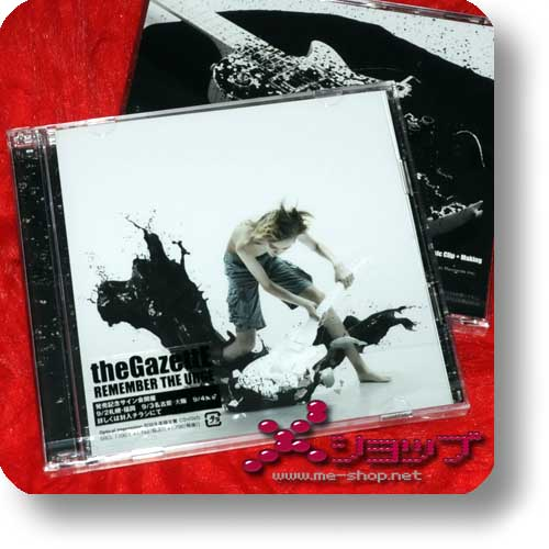 THE GAZETTE - Remember the urge CD+DVD Optical Impression (Re!cycle)-0