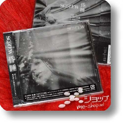 SCREW - Konsui (lim.CD+DVD A-Type)-0