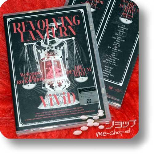 ViViD - REVOLVING LANTERN (Live-2DVD)-0