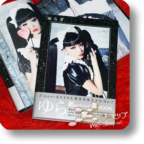 YURAGI - Yura Personal Style Book (KERA, Zipper)-0
