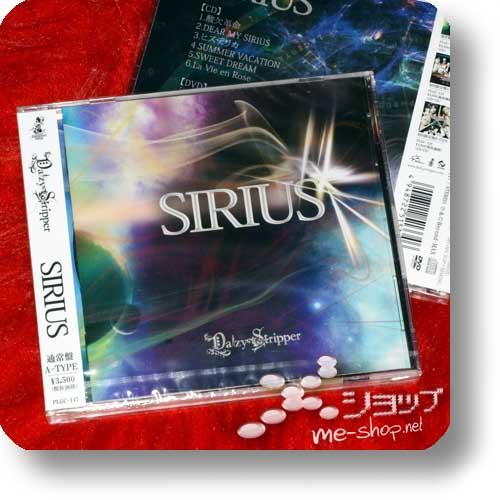 DAIZY STRIPPER (DaizyStripper) - SIRIUS (CD+DVD A-Type)-0