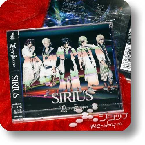 DAIZY STRIPPER (DaizyStripper) - SIRIUS (lim.CD+Live-CD A-Type)-0