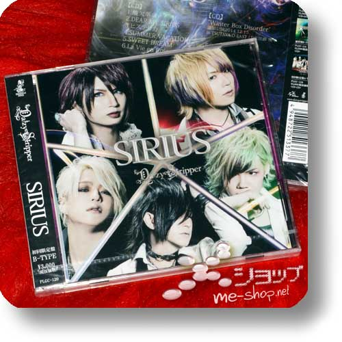 DAIZY STRIPPER (DaizyStripper) - SIRIUS (lim.CD+Live-CD B-Type)-0