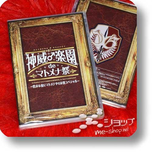 GACKT - G FAMILY 2014 CAMUI G SCHOOL de 'MATOMENASAI' (DVD)-0