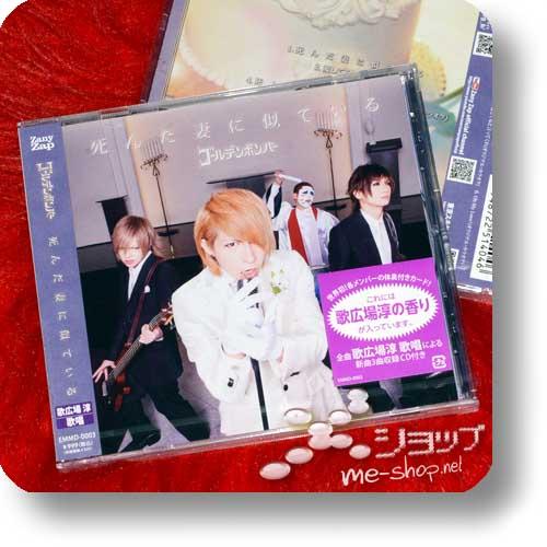 GOLDEN BOMBER - Shinda tsuma ni niteiru (lim.CD+Body Smell Fragrance Card / Jun Utahiroba-Version)-0