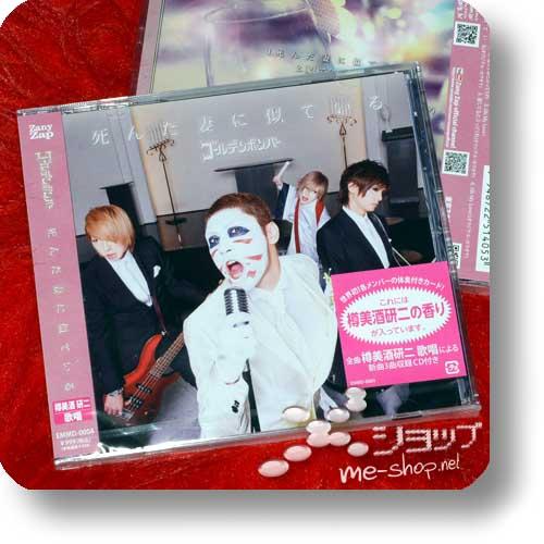 GOLDEN BOMBER - Shinda tsuma ni niteiru (lim.CD+Body Smell Fragrance Card / Kenji Darvish-Version)-0