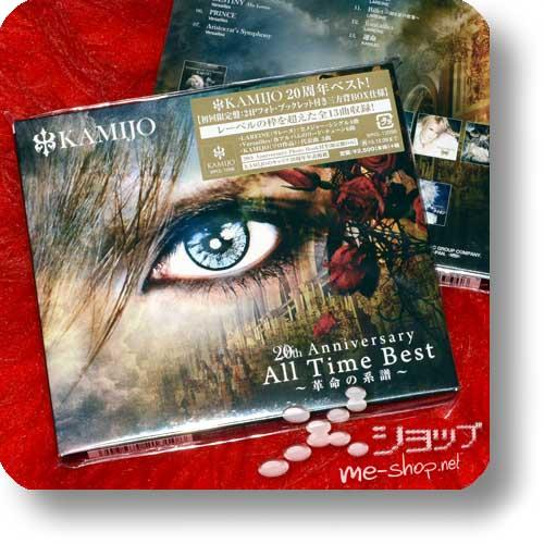 KAMIJO - 20th Anniversary All Time Best -Kakumei No Keifu- (lim. 1.Press+Photobooklet)-0