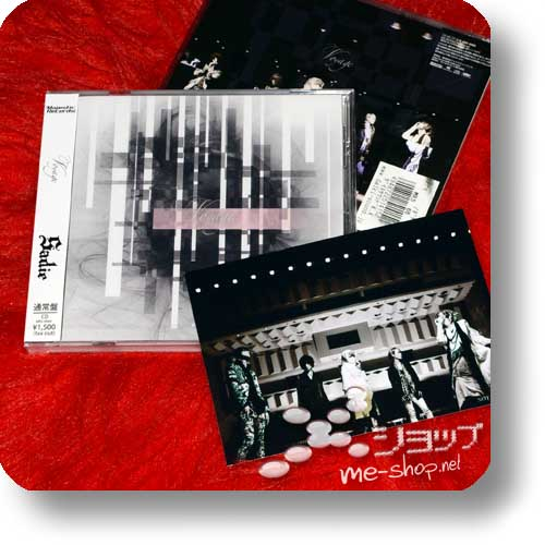SADIE - Voyage (inkl. Bonustrack) +Bonus-Fotokarte!-0