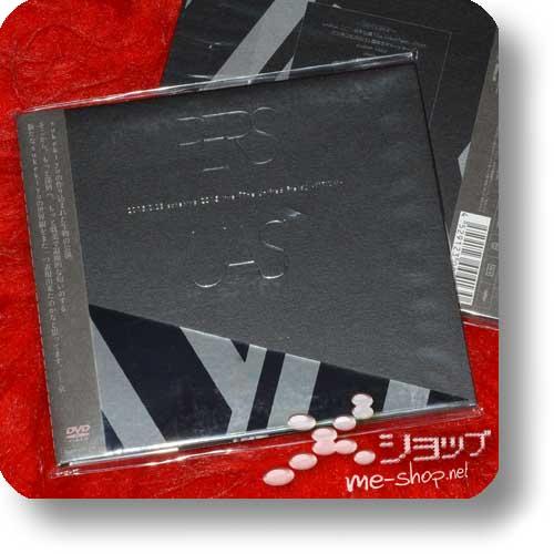 sukekiyo - PERSUASIO // 2015.2.28 sukekiyo 2015 live [The Unified Field] -VITIUM- (lim.DVD / Digipak)-0