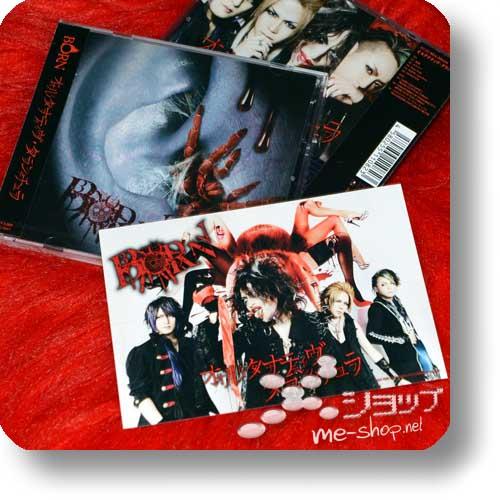 BORN - Alternative Tarantula lim.CD+DVD B-Type +Bonus-Fotopostkarte!-0