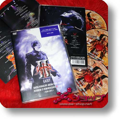 GACKT - Visualive Arena Tour 2009 ЯRII Final (3DVD) (Re!cycle)-0