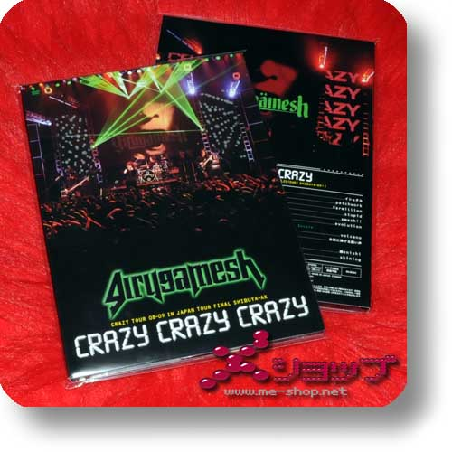 GIRUGAMESH (girugämesh) - CRAZY CRAZY CRAZY (2DVD / lim.Digipak) (Re!cycle)-0