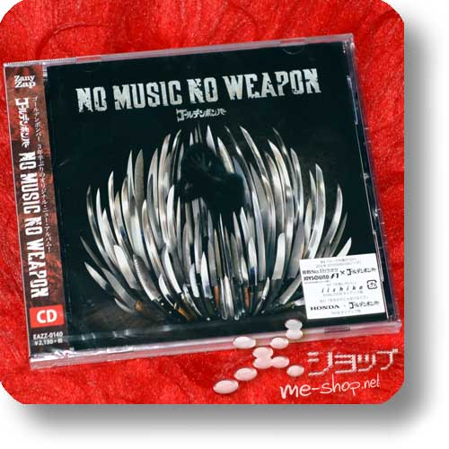 GOLDEN BOMBER - NO MUSIC NO WEAPON-0