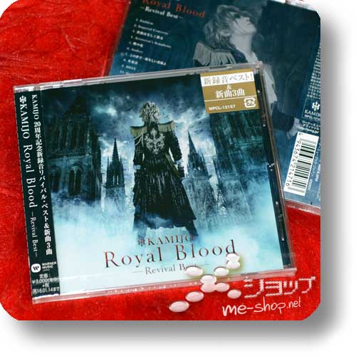 KAMIJO - Royal Blood -Revival Best--0
