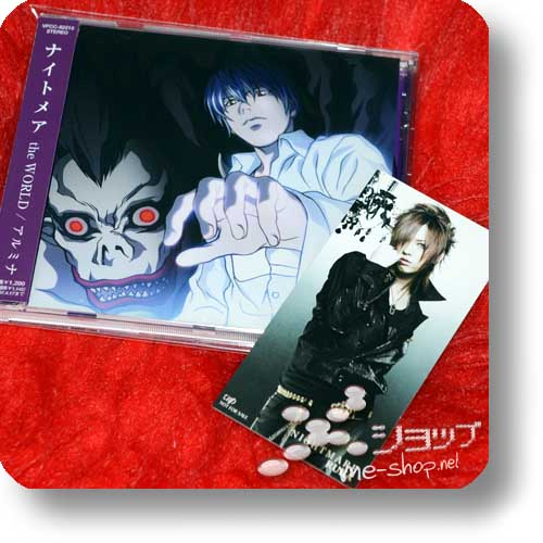 NIGHTMARE - the WORLD / ALUMINA (Anime-Cover / DEATH NOTE)+Tradingcard! (Re!cycle)-0
