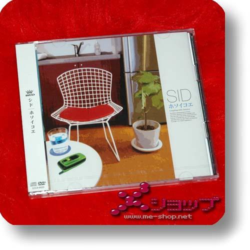 SID - Hosoi koe LIM.CD+DVD B-Type (Re!cycle)-0