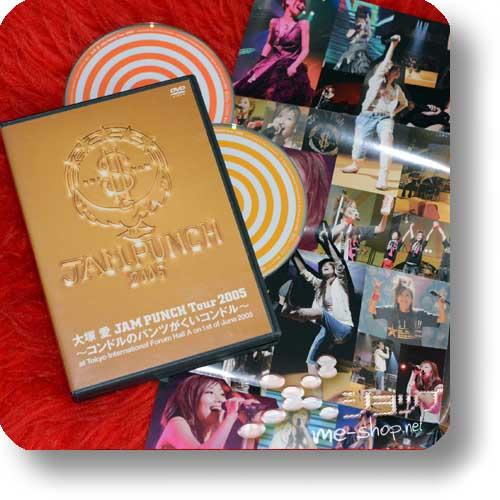 ai otsuka - JAM PUNCH Tour 2005 (2DVD) (Re!cycle)-0